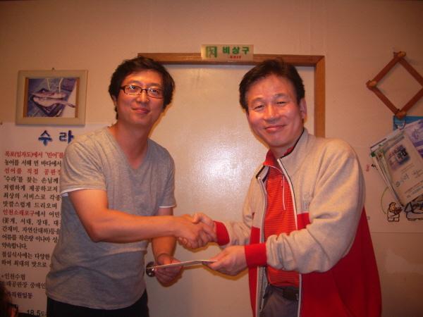 IMGP2003.JPG